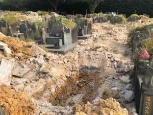 Exhumation Funeral Services Singapore