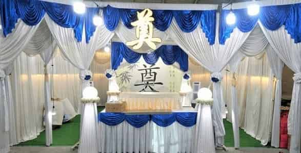 Taoist Funeral Director Services Singapore