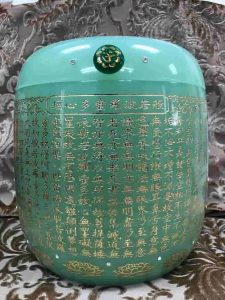 Jade Urn For Singapore Funeral