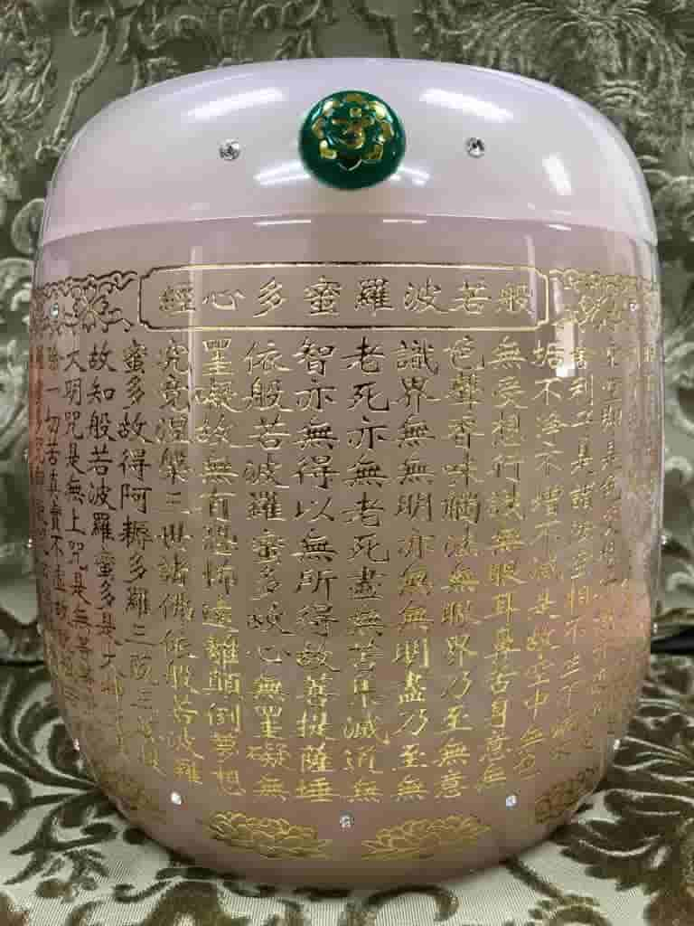 Singapore Pink Sultra Funeral Urn